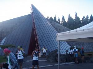 Maison du volcan